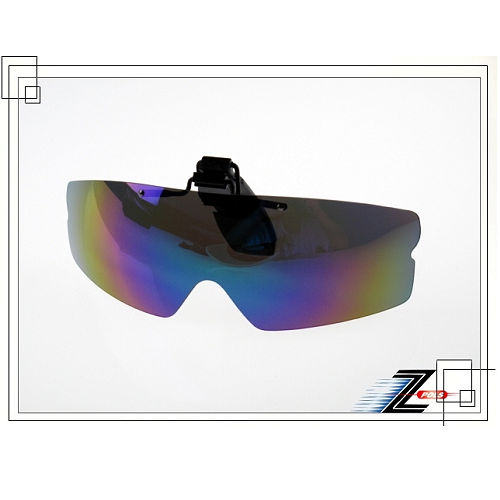 【視鼎Z-POLS獨家新款夾帽式可掀蓋PC七彩款】三段節點可調整,適用各種帽體頂級防爆抗UV4太陽眼鏡