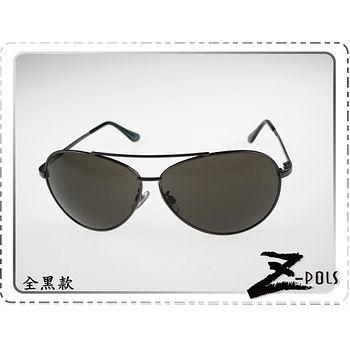 ☆視鼎Z-POLS專業代理新款☆潮流必備 經典復古百搭款 中性雷朋風金屬質感 可調鼻墊設計 太陽眼鏡(5色)UV400