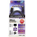PX大通高速乙太網HDMI線1.2米 (HDMI-1.2MX)