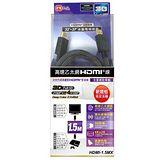 PX大通高速乙太網HDMI線1.5米 (HDMI-1.5MX)