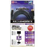 PX大通高速乙太網HDMI線3米 (HDMI-3MX)