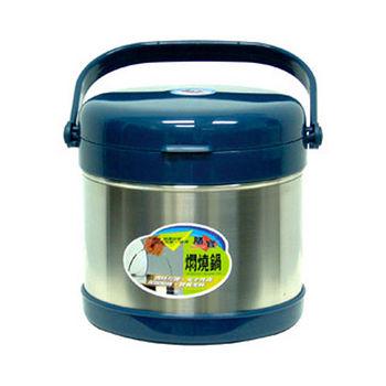膳寶5L不鏽鋼燜燒鍋(SP-101)-(紅/藍 兩色隨機出貨)