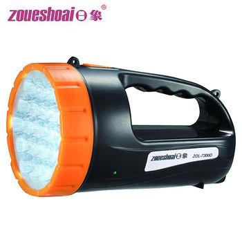 日象19L充電式LED探照燈 ZOL-7300D