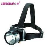 日象 節能充電式頭燈 ZOL-7400D