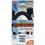 PX大通HDMI to DVI 3M傳輸線 HDMI-3.0MMD