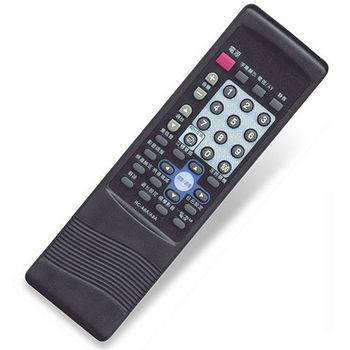 SAMPO聲寶轟天雷三代電視專用遙控器 RC-A8A