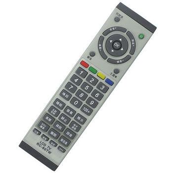 PROTON 普騰 液晶電視專用遙控器 RC-60TW