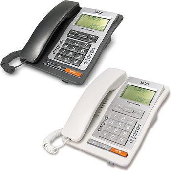 Kolin歌林來電顯示有線話機 KTP-703L