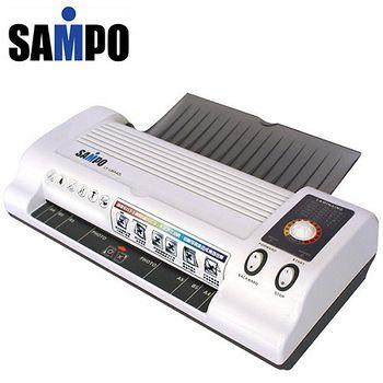 SAMPO聲寶 4滾軸專業護貝機 LY-U6A42L