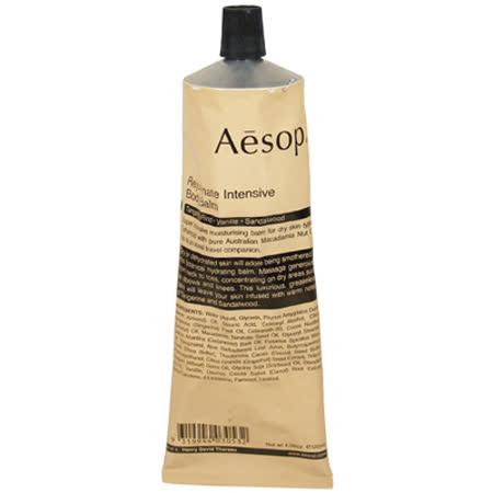 Aesop 滋潤芳香身體乳霜(120ml)