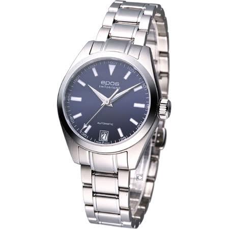 EPOS 摩登都會 時尚機械錶(4411.131.20.16.30)藍色
