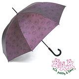 三隻小熊 絕豔玫瑰色膠直骨傘-紫