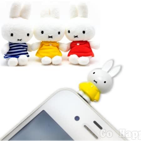 【日本進口miffy兔】黃色iphone4耳機孔防塵塞