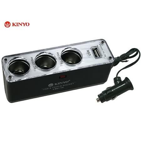 KINYO車用三孔+USB輸出孔擴充點煙器(CRU-16)