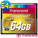 【創見 Transcend】頂級旗艦款 1000x CF 64G 極速記憶卡