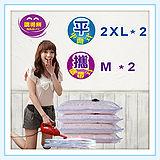 《購得樂》平面真空袋全能超大3件組