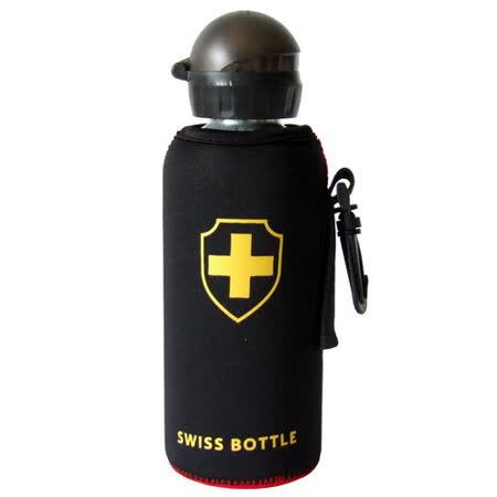 600c.c.隨身瓶潛水衣材質保護套