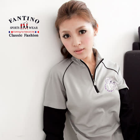 【FANTINO】女款 70支雙絲光POLO衫,防曬袖可拆(灰))961101