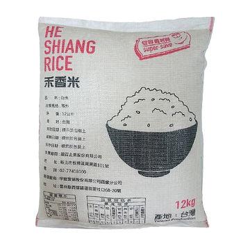 最划算禾香米12kg