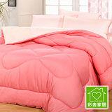 【彩舍家居-粉彩】雙色暖冬雙人羊毛被-亮粉紅
