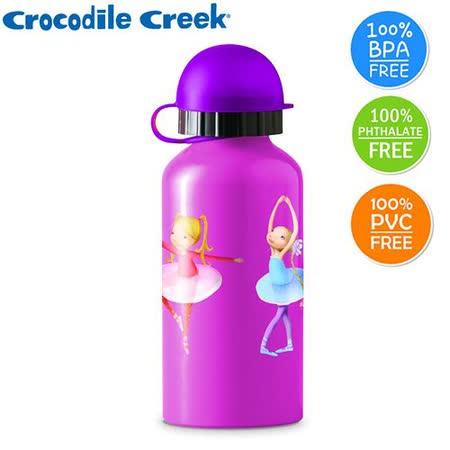 【美國Crocodile Creek】環保兒童不鏽鋼水瓶-舞蹈世界