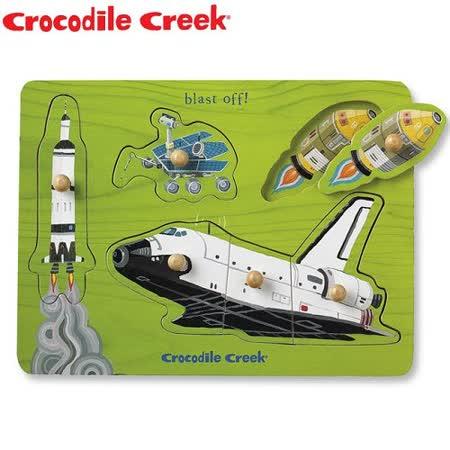 【Crocodile Creek】寶寶木製拼圖(太空世界)
