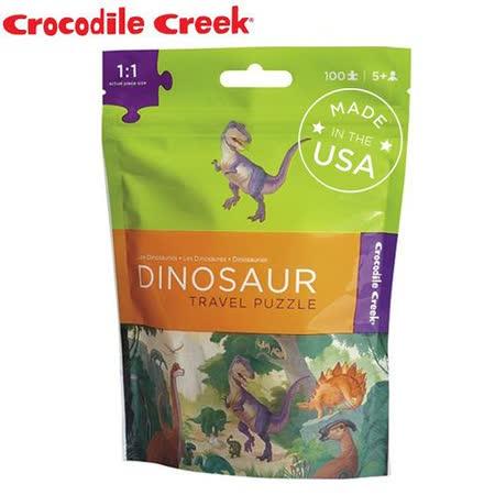 Crocodile Creek隨身旅行拼圖(恐龍王國)