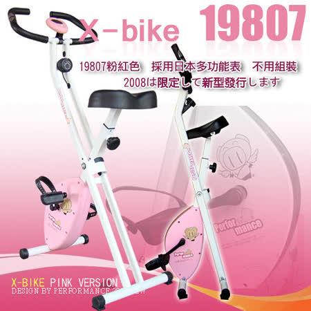 Performance 台灣精品 x-bike 新機型 19807 美體健身車 優於Wii Fit