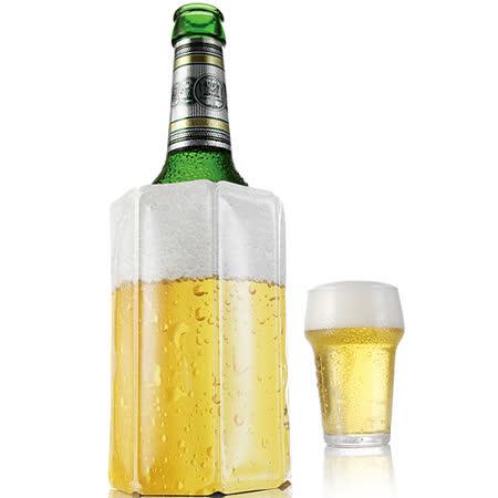 【好物分享】gohappy《VACU VIN》Beer 軟性保冷冰桶有效嗎台北 太平洋 sogo 復興 館