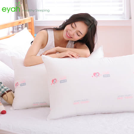 【EYAH宜雅】防蹣抗菌健康枕-經典貝蒂BETTY