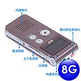 INJA輕巧長效MP3錄音筆 8GB~可連續錄音18小時,直接存成MP3