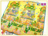 台灣ST安全玩具認證 蔓葆嬰兒爬行墊 歡樂家族系列 兒童遊戲墊/野餐墊/地墊/保潔墊/爬爬墊