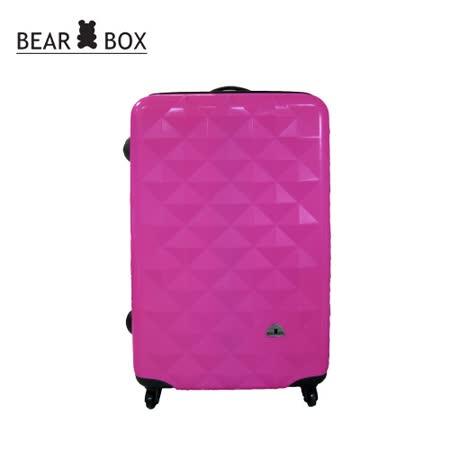 BEAR BEAR BOX 晶鑽亮面PC系列~輕硬殼行李箱24吋-晶鑽桃