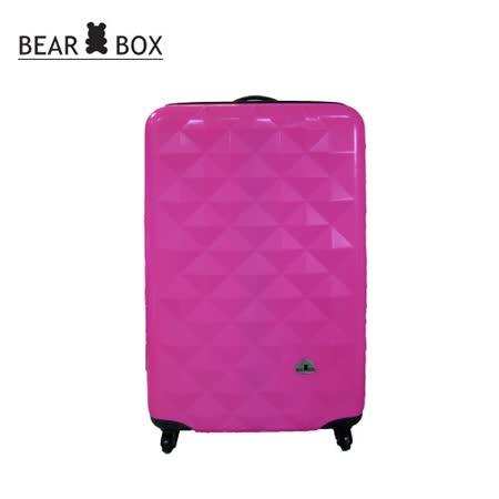 BEAR BEAR BOX 晶鑽亮面PC系列~輕硬殼行李箱20吋-晶鑽桃