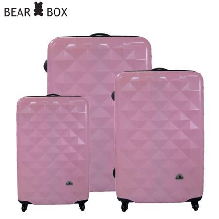 BEAR BEAR BOX 晶鑽亮面PC系列~輕硬殼行李箱3件組-晶鑽粉