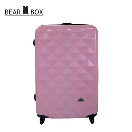 BEAR BEAR BOX 晶鑽亮面PC系列~輕硬殼行李箱24吋-晶鑽粉