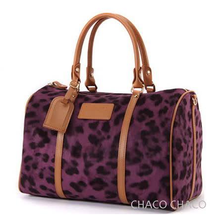 現貨【CHACO韓國】華麗豹紋柔軟馬毛波士頓包no.L997*紫色