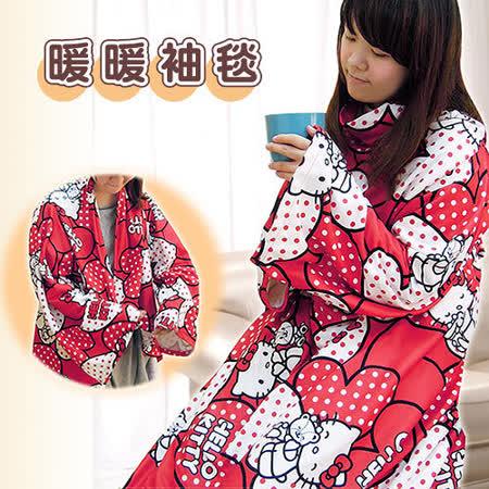 【享夢城堡】HELLO KITTY 40周年紀念版 精絲絨袖毯