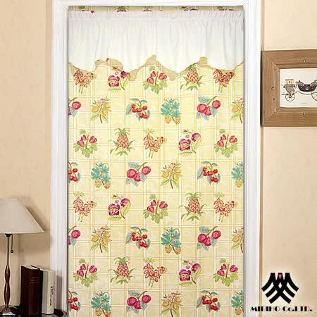 【M.B.H-繽紛果園】一片式開運風水簾