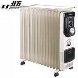 (限量特賣)NORTHERN北方-葉片式恆溫電暖爐(15葉片)NP-15ZL