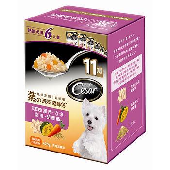 西莎蒸鮮包-低脂雞肉與蔬菜(11歲以上)70g*6入