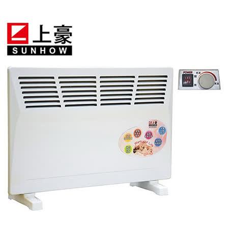 『SUNHOW』☆上豪熱對流電暖器 CH-818 /CH818