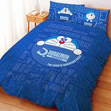 【享夢城堡】哆啦A夢 萬物百寶袋系列-雙人四件式床包涼被組