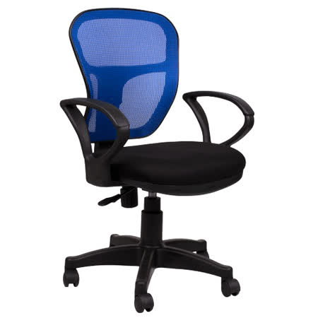 【好物推薦】gohappy線上購物傑尼-網布人體工學辦公椅(藍)去哪買快樂 購 網站