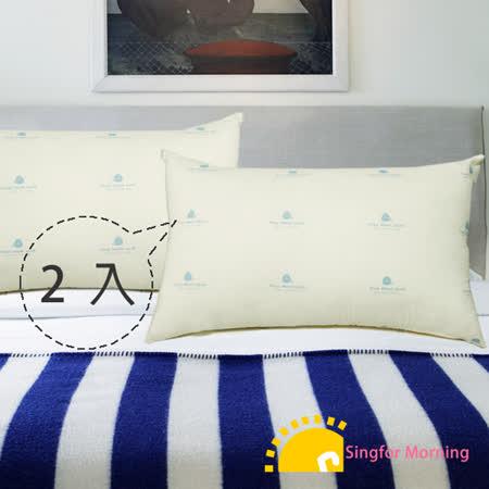 【幸福晨光-淨花潔語】純淨天然羊毛枕(2入/組)