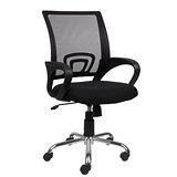 夏克-網布人體工學辦公椅/電腦椅(黑色)