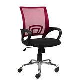 夏克-網布人體工學辦公椅/電腦椅(紅)