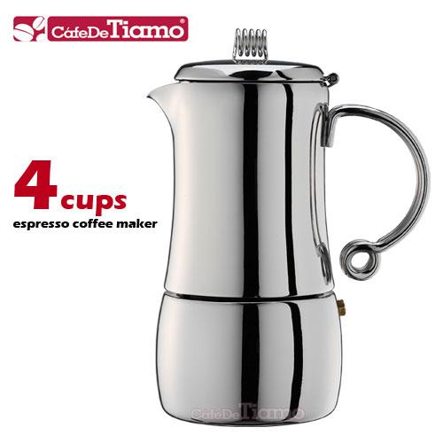 CafeDeTiamo 513 四杯份 18-10 不鏽鋼 摩卡壺 2012年 最新 (HA2289)