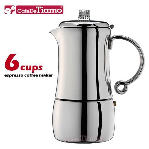 CafeDeTiamo 513 六杯份 18-10 不鏽鋼 摩卡壺 2012年 最新 (HA2290)