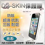 [頂級技術、台灣製造]保護膜 亮面~耐磨.抗刮.增艷.靜電. 三層式Samsung S3778 爵仕機專用手機螢幕保護貼